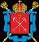 Государственное бюджетное дошкольное образовательное учреждение детский сад № 36 Невского района Санкт-Петербурга